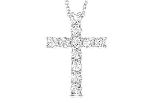 Diamond Cross Pendant in 14 K White Gold