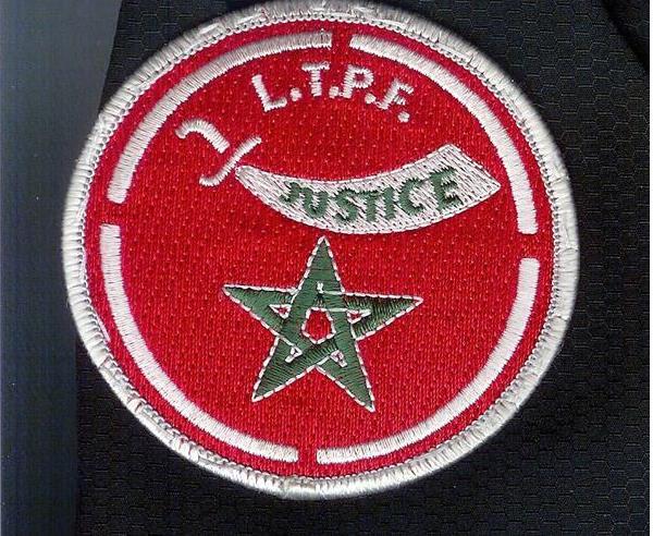custom logo patch